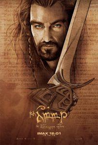 Imax Thorin